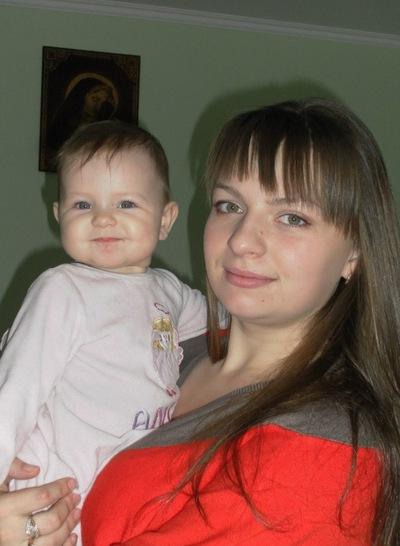 Василина Кушта, 31 марта , Стерлитамак, id161571182