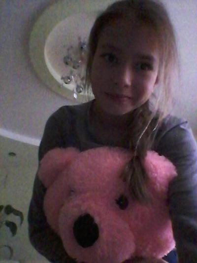 Эмилия Степаненко, 24 января , Днепропетровск, id113519203
