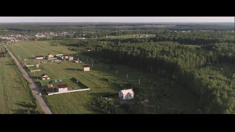 Полет над земельным комплексом Столбово