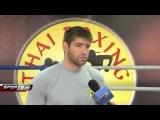 Максим Болотов рассказал о подготовке к «супербою» с Павлом Ворониным