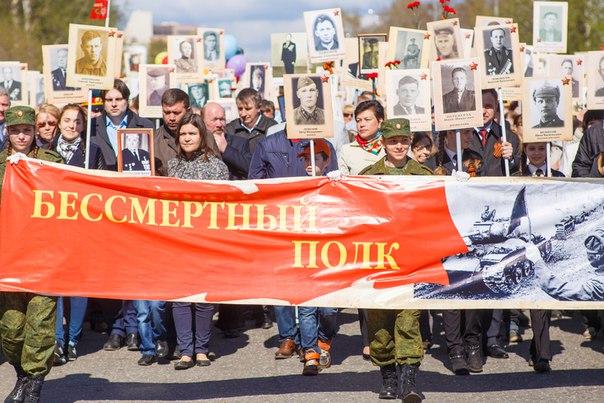 Архангельская область присоединилась к всероссийской акции «Бессмертный полк»
