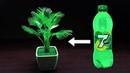 বোতল দিয়ে নাইস আইডিয়া || Crafts With Plastic Bottle