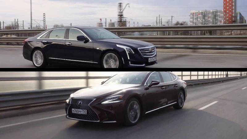 Выбор есть. Вып.62. Cadillac vs Lexus