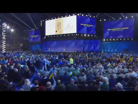 Урочистий з'їзд Всеукраїнського об'єднання Батьківщина