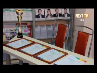 Лагерь «Бригантина» занял первое место на всероссийском конкурсе
