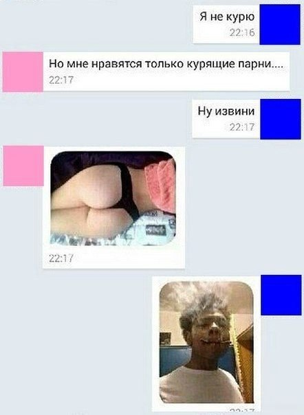http://cs608130.vk.me/v608130239/599a/MID98wCRPlg.jpg