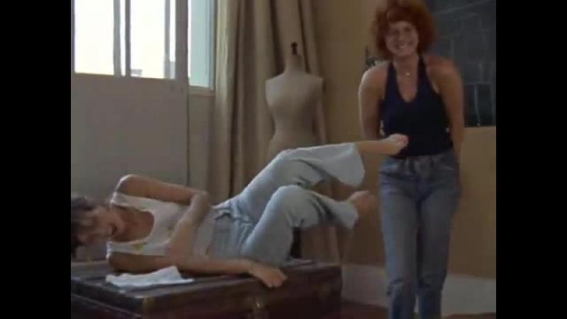 Celine ve Julienin Sandal Sefası (1974)