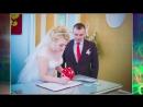 Свадьба. смотреть под музыку