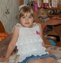 Анастасия Лякишева, 9 декабря , Липецк, id229255338