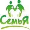 СемьЯ - семейный форум родителей и детей