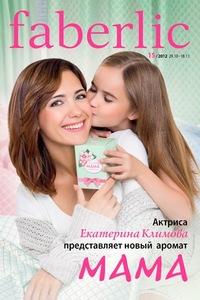 Кристина Агеева, 20 февраля , Симферополь, id186964847