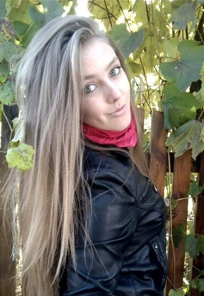 Орися Поляк, 21 ноября , Львов, id89626523