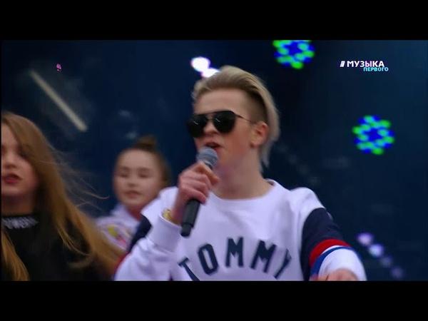 НИКИТА ЗЛАТОУСТ - Маёвка Лайв 2018