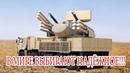 Российский зенитный комплекс Панцирь-С1 впервые замечен в Эфиопии
