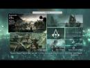 Assassins Creed IV Black Flag по морям по волнам!