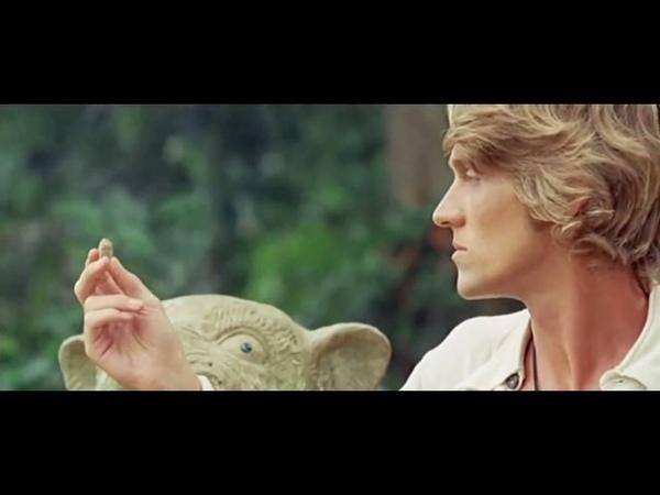 Любовная встреча.Бали. ITDE.1970(Лаура Антонелли в фи