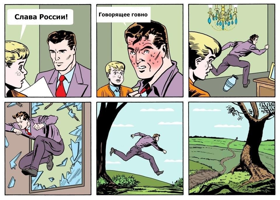"""Источник в Минобороны: Малазийский """"Боинг"""" сбит российским ПВО. Украина представит доказательства - Цензор.НЕТ 1131"""