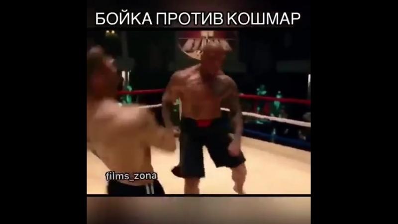 Неоспоримый 4 клип