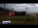 Пешеходов валило с ног Зауралье оказалось во власти урагана - Россия 24