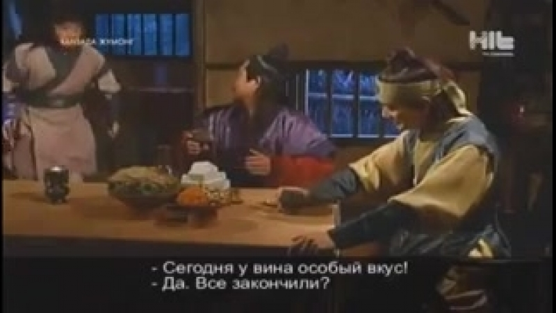 Ханзада Жумонг 32 бөлім 17 03 2018 240