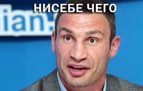 СБУ разоблачила группу известных спортсменов на контрабанде анаболиков - Цензор.НЕТ 5476