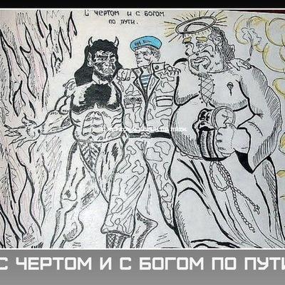 Асиф Асиф, 28 февраля , Москва, id191715346