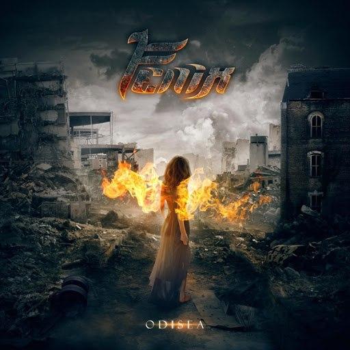 FeniX альбом Odisea
