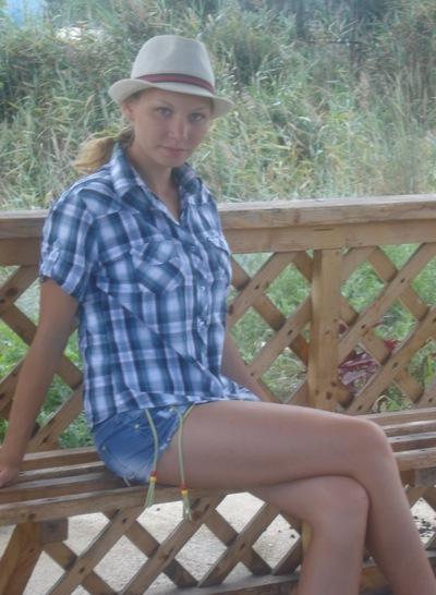 Ольга Савина, 2 декабря 1996, Мурманск, id34132613