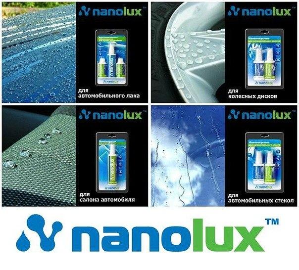 Фото №294997592 со страницы Nanolux Nanoprotech