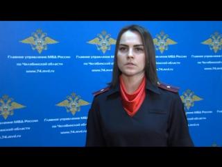 В Челябинской области изъяли более полутора килограммов синтетических наркотиков