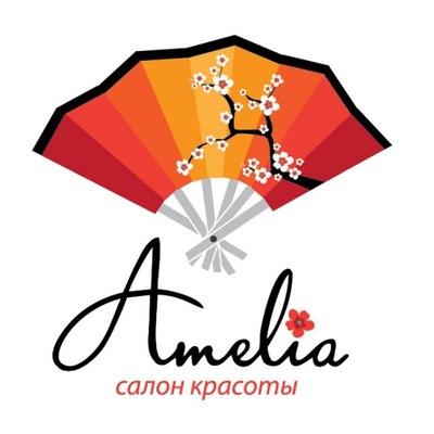 Амелия Сологубова
