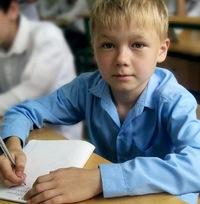 фото школьника агро