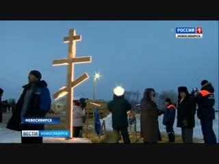 Тысячи новосибирцев пришли окунуться в проруби в праздник Крещение Господне