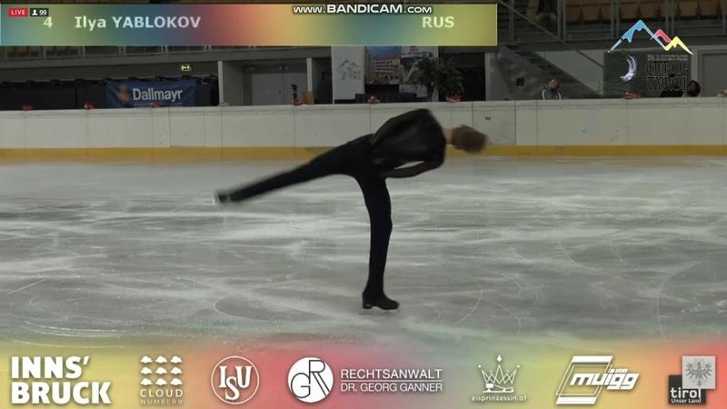 Ilya Yablokov Илья Яблоков SP Cup of Tyrol 2019