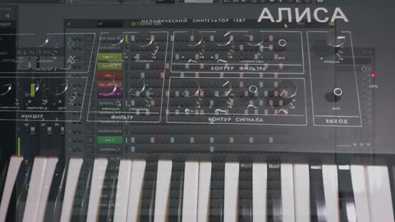 What can Alice-1387 synth - (ep2) Small drumkit demo