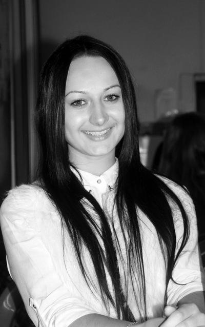 Дарья Головкина, 25 октября , Ростов-на-Дону, id163567589