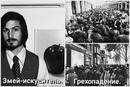 Сергей Сычугов фото #2
