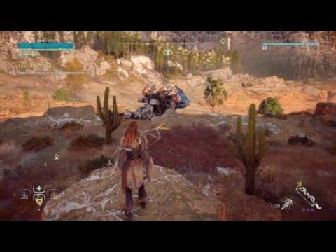 Horizon Zero Dawn™ Complete Edition Громозев против всех