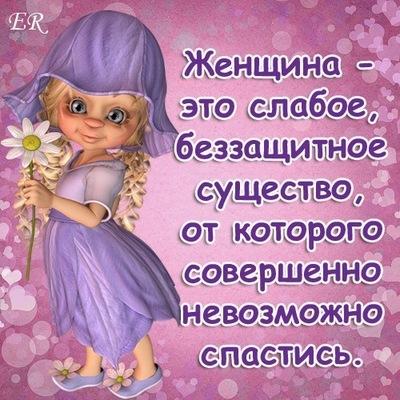 Оксана Киреева, 16 июля 1989, Санкт-Петербург, id171715054