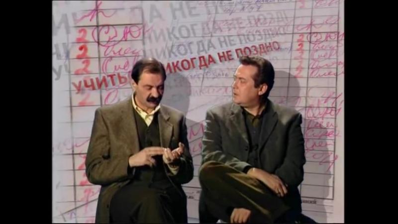 Городок - Выпуск № 50 - 1997 г - Учиться никогда не поздно!