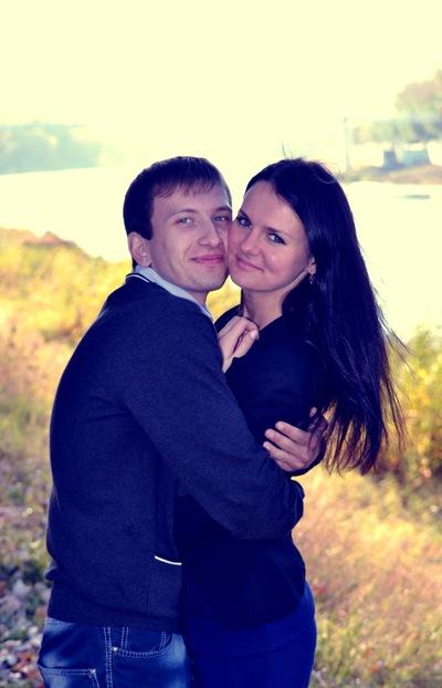 Таня Лысенко, 27 января 1993, Оренбург, id16958426
