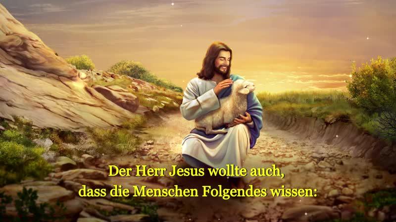 Der Herr Jesus erschien aus dem Grab stieg und den Menschen einzeln