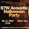 S?W Acoustic Halloween Party