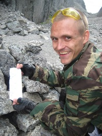 Юрий Лазарев