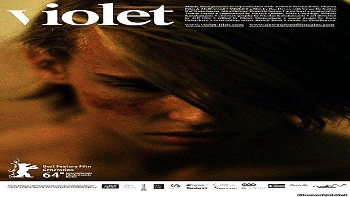 Фиолетовый Violet 2014 боевик драма смотреть онлайн без регистрации