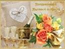 Фильм Льняная свадьба