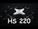 Селфи-дрон Holy Stone HS220 | Распаковка и облёт | MikeRC 2018 FHD