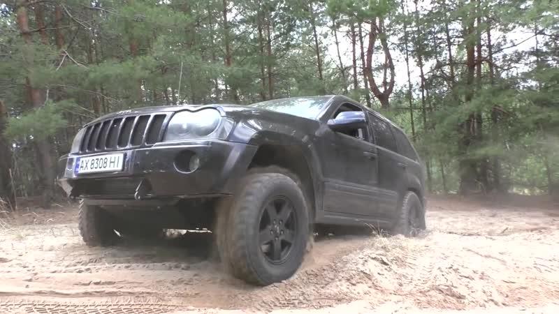 КРУТОЙ ПОДЪЁМ. ДИАГОНАЛИ. JEEP Grand Cherokee, Forester, SUZUKI Grand Vitara, Toyota RAV4. Off-Road