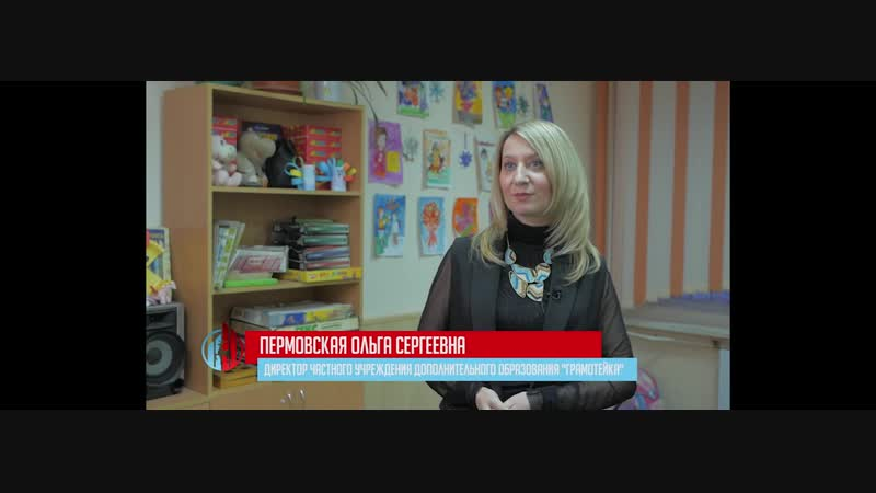 Лучший социальный проект года в сфере дополнительного образования детей