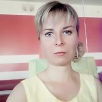 Аватар Юлии Котовой